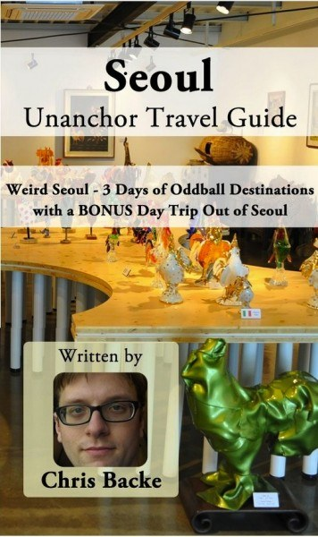 Weird Seoul 3 day itinerary cover