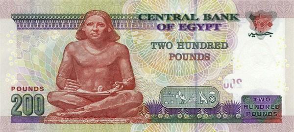 egp-200-egyptian-pounds-1